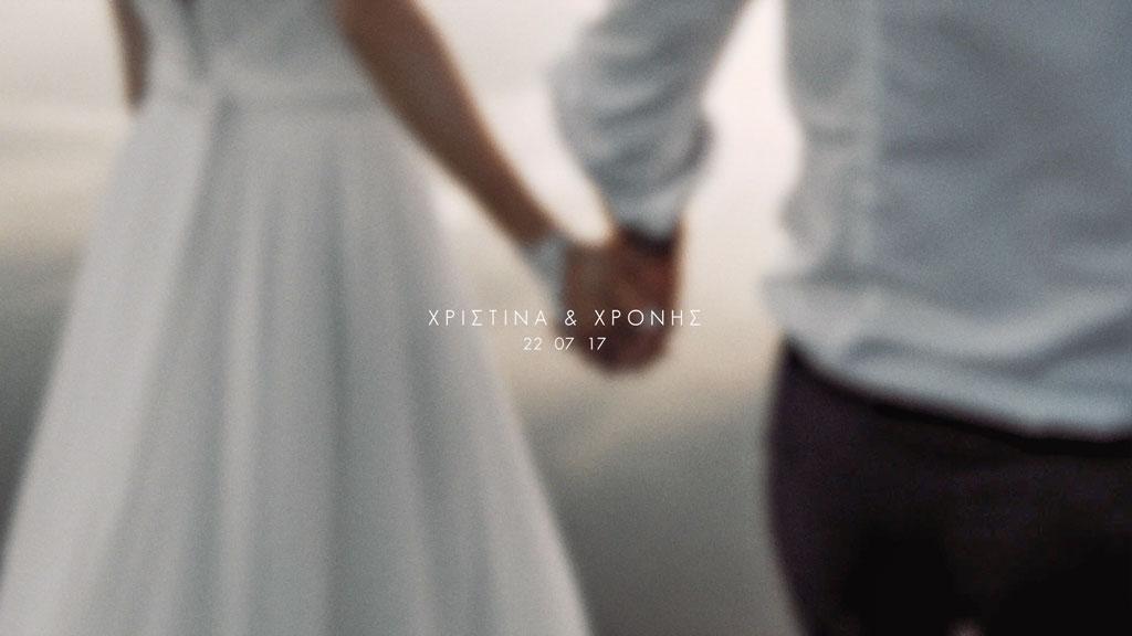 XristinaXronis-Cover.jpg